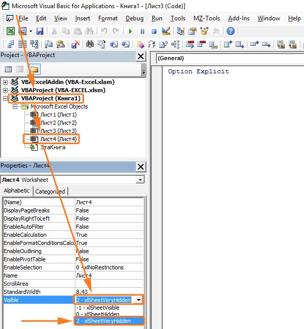Как сделать чтобы в экселе в ячейке был виден весь текст