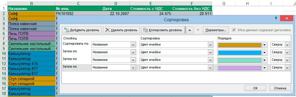 421-fff5c6cf4ca1543a72b64bf5dff0d8ef.png